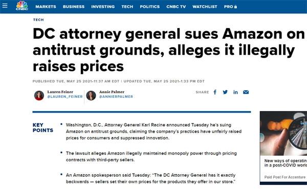 Amazon在美国遭遇反垄断诉讼 被指非法抬高价格