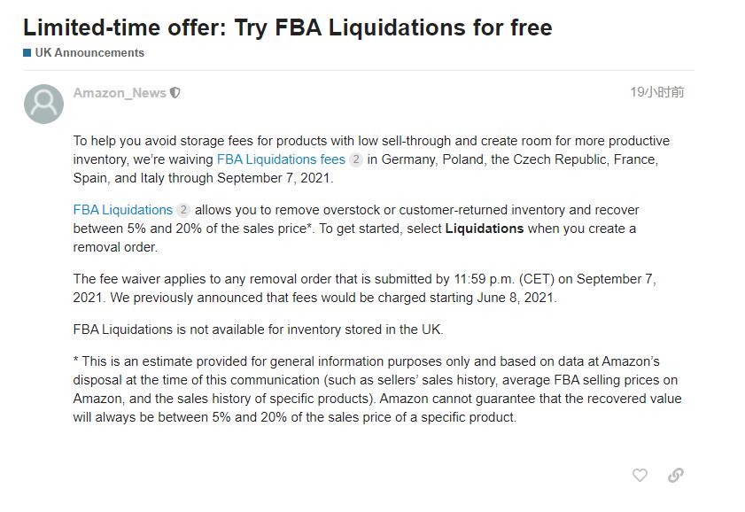 Amazon将会免除以下欧洲国家的FBA清算费用