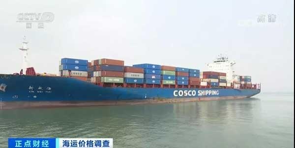 """运价""""疯了""""!现在运送300个集装箱运费可以买一艘船?"""
